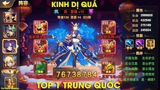 OMG 3Q - TOP 1 Trung Quốc Giờ Ra Sao, Kinh Dị Với Lực Chiến 76 Triệu, Ám Ảnh Kinh Hoàng