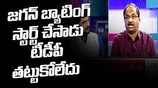 Prof K Nageshwar: Can TDP leaders withstand pressure from ..