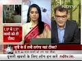 Covid-19 Vaccine: Uttar Pradesh के हैं तभी लगेगा यहां टीका? - 03:39 min - News - Video