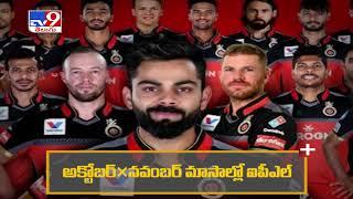 IPL matches in empty stadium..