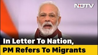 Letter to nation: Migrants have undergone tremendous suffe..