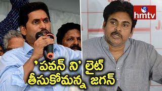 'Pawan Kalyan is a Passing Colud' says YS Jagan , YSRCP In..