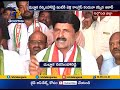 TRS Leader Dubbaka Narsimha Reddy Joins in Congress