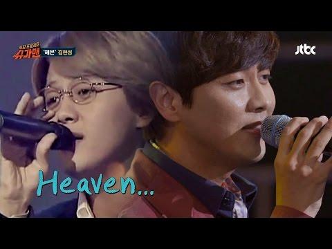 [희열팀] 슈가송 김현성 '헤븐'♪ 슈가맨 9회