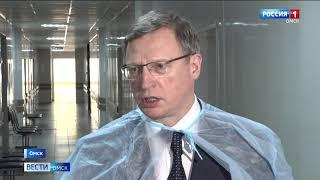 Губернатор Омской области Александр Бурков встретился с персоналом медицинских учреждений