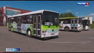В Омске на городские маршруты вышли брендированные автобусы