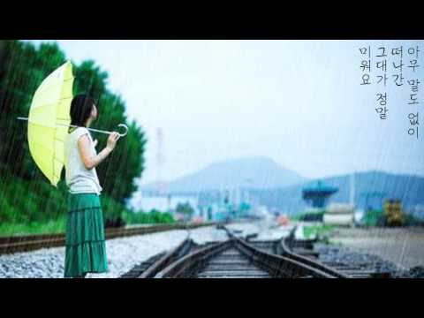 박선주 - 귀로 歸路 (1989年)