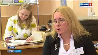 Как в столице Прииртышья готовят воспитателей для детей с нарушением органов зрения?