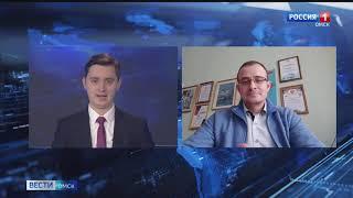 «Вести Омск», утренний эфир от 13 января 2021 года