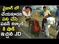 Janasena's Lakshmi Narayana initiates beach clean up drive in Vizag