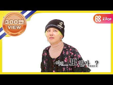 (Weekly Idol EP.284) Don't copy me!!