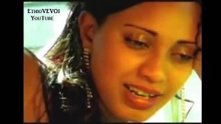 Abeba Desalegn - Ahun አሁን (Amharic)