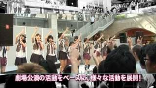 AKB48とは 2
