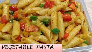 Indian style Vegetable Pasta | Easy & tasty pasta | Chunky vegetable pasta