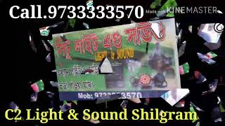 Halla Bol Compiticen Bappy Dj C2 Light  & Sound Shilgram Call.9733333570