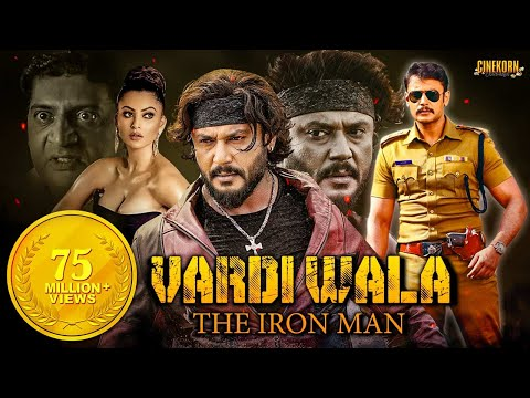 Airavata(2016) Hindi Dubbed Full Movie