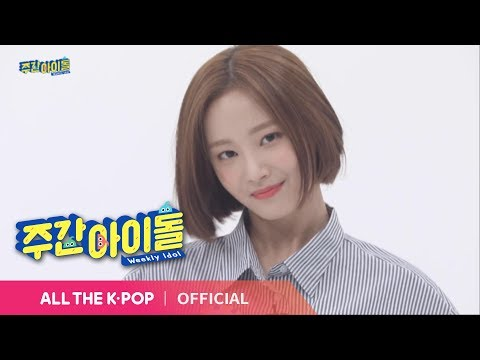 [Weekly Idol EP.400] The comeback of the shining girls! MOMOLAND(モモランド) -  'I'm So Hot'♬ full ver.