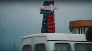 Цены на бензин выросли с 1 апреля. Что делать? Выход есть! Жорик Ревазов.