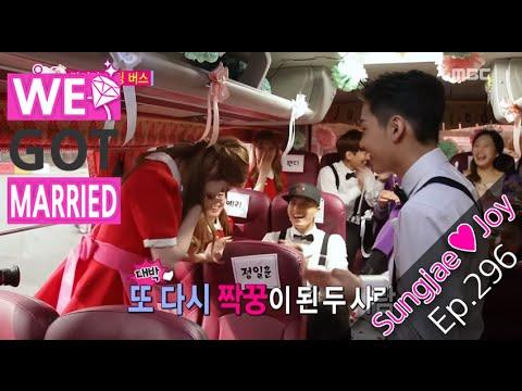 [We got Married4] 우리 결혼했어요 - Red Velvet Irene♡BTOB Ilhun'the partner of destiny' 20151121