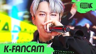 [K-Fancam] Stray Kids(스트레이키즈) 창빈 직캠  'Back Door' (Stray Kids CHANGBIN Fancam) l @MusicBank 200925
