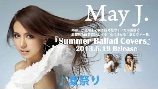 May J. / 「夏祭り」(カヴァーAL「Summer Ballad Covers」より)
