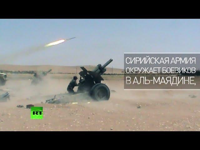 Кадры с передовой: бои сирийской армии с террористами
