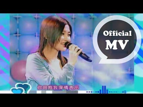 S.H.E [圍巾 Scarf] Official MV