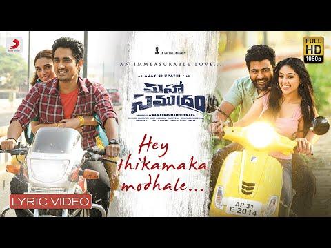 Lyrical 'Hey Thikamaka Modale' from Maha Samudram – Sharwanand, Siddharth