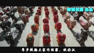 NHẠC PHIM HOÀNG PHI HỒNG  男儿当自强粤语版 《黄飞鸿》