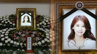 Actress Oh In Hye's funeral: The police reveal the results of the first investigation!