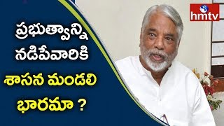 TRS MP Keshava Rao reacts on AP Legislative Council Abolis..