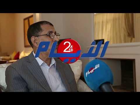 ترقبوا حوارا شاملا مع رئيس الحكومة سعد الدين العثماني