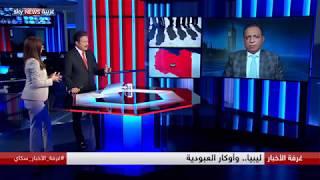 ليبيا.. وأوكار العبودية     -