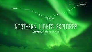 Northern Lights Explorer train in festive winter Russia Moscow - Murmansk/В поисках Северного сияния