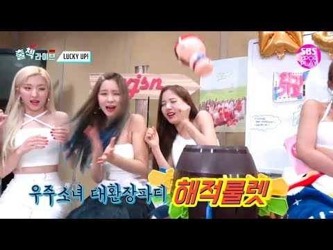 (ENG SUB) 우주소녀 인기가요 출첵라이브 풀버전(WJSN Inkigayo Waiting Room Check-in LIVE Full ver.)