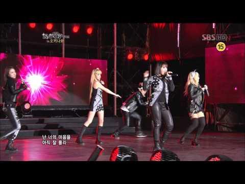 121101 K POP 콜렉션 in 오키나와 2NE1 CUT