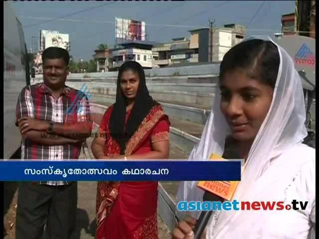 സംസ്കൃതോല്സവത്തില് അബീന അലാവുദ്ദീന് താരം Kerala School Kalolsavam:Kerala School Kalolsavam