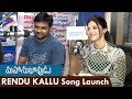 Bhamalu Bhamaluuu Song Launch- Mahanubhavudu Telugu Movie Songs- Sharwanand, Mehreen