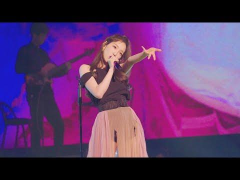 태연 - 사계 (Live) Focused CAM