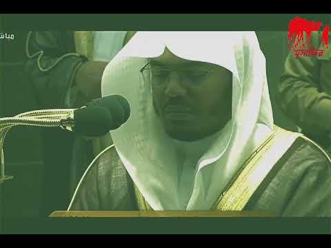 22) সূরা হাজ্জ্ব – Surah Al-Hajj (মদীনায় অবতীর্ণ – Ayah 78) QURAN ONLINE