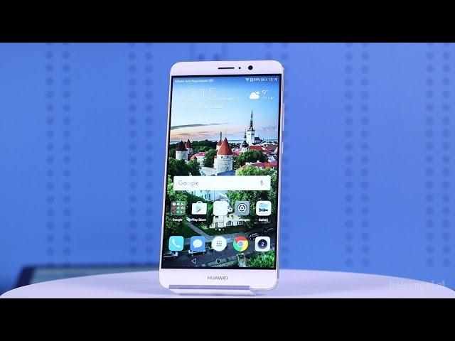 Belsimpel.nl-productvideo voor de Huawei Mate 9 Dual Sim