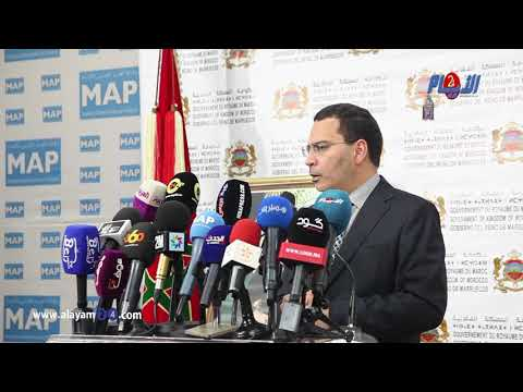المغرب يرد على الدول التي خذلته في عملية التصويت على مونديال 2026