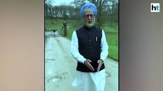 Anupam Kher becomes Manmohan Singh to promote 'The Acciden..