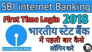 SBI net Banking First Time Login 2018