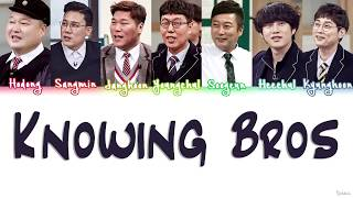 KNOWING BROTHERS (아는 형님) – KNOWING BROTHER (아는 형님) THEME SONG Lyrics (Color Coded/HAN/ROM/ENG)