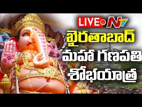 Live: Khairatabad Ganesh Immersion