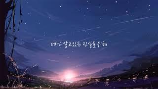 [팝송] Sing street(싱스트리트)OST, Adam Levine-Go Now (한글가사)