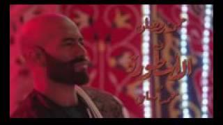77youtube   اغنية اللى مالوش كبير يابن دمى اسماعيل الليثي   مسلسل الاسطورة   محمد رمضان2016