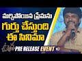 Director Shiva Nirvana Superb Speech @ Uppena Movie Pre-Release Event   10TV News