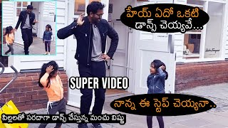 Manchu Vishnu dances with daughters, video goes viral on s..